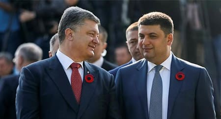 Ukraine three years on: a basis for optimism