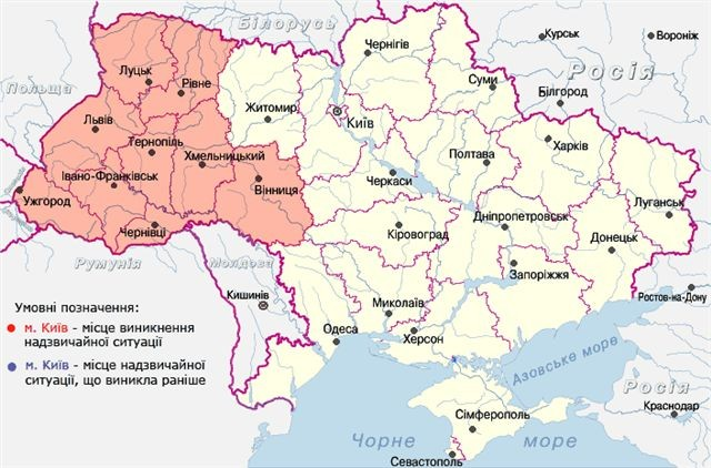 Ukraine Facts Attractions Tours Dating 58