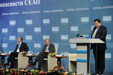 Security Forum discusses key challenges in Central Asia