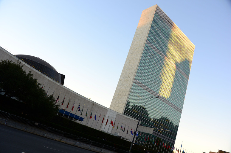 The headquarters of the United Nations in New York