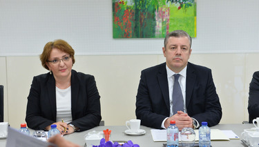 Bilateral meeting with the Minister of Defence and Foreign Affairs of Georgia