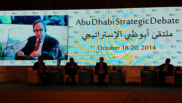 Deputy Secretary General calls for closer cooperation with Gulf partners