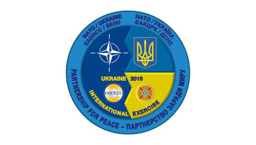 EADRCC consequence management field exercise in Ukraine